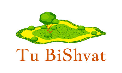 Tu BiShvat. Jewish festival of fruit trees. Summer meadow with trees and bushes. Event name.