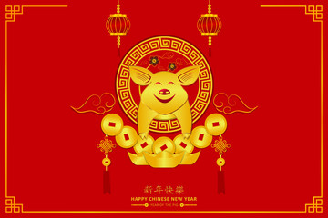 happy chinese new year 2019. CNY festival. the pig zodiac. top lanterns and old money around center piggy smile card poster desgin.Xin Nian Kual Le characters. asian holiday.