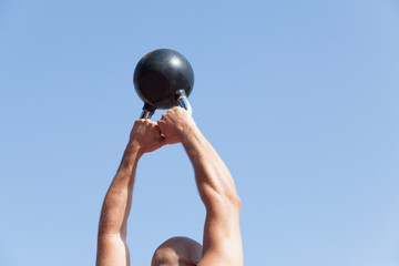Exercising with a kettlebell