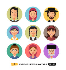 Jewish people avatars users icon flat cartoon concept vector isolated on white