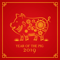 Chinese traditional zodiac sign Year of the Pig. Cutted pig from red paper. Happy Chinese New Year 2019. flat vector illustration isolated