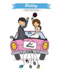 wedding card. Newlyweds go by car.