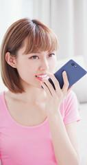 smartphone voice assistant concept