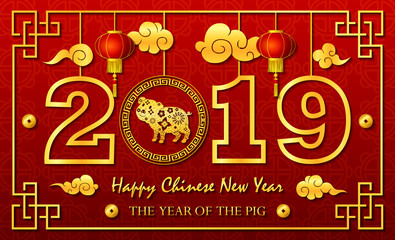 Happy Chinese New Year 2019 with golden text and lentern