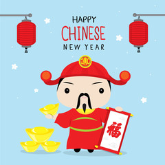 Happy Chinese New Year Children Boy Character Cartoon in Traditional Clothes Celebrate Vector