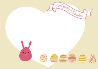 イースターのイメージ。6月のイベント。卵と兎のクリップアート。