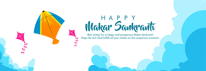 Header Or Banner Of Makar Sankranti with colorful kites and beautiful typography.