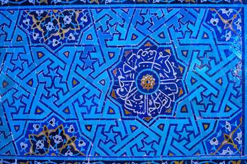 Complex tile patterns of Jameh Mosque, Yazd, Iran