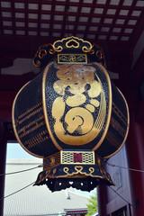 Close up of lantern hanging at Senso ji temple