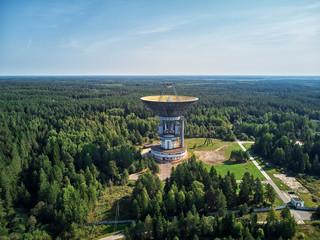 Kalyazin Radio Astronomy Observatory. Radio telescope. Research Institute. Kalyazin, Tver region, Russia