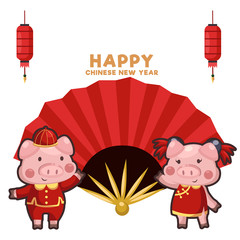 Happy Chinese New Year. The year of the pig.