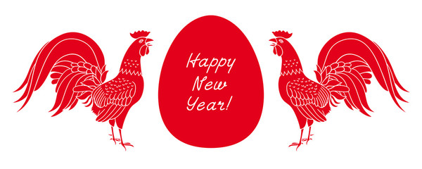 Red Rooster. Hand drawn  illustration. Element for New Year's design