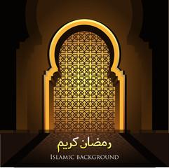 Vector illustration, Islamic design mosque door for greeting background Ramadan Kareem