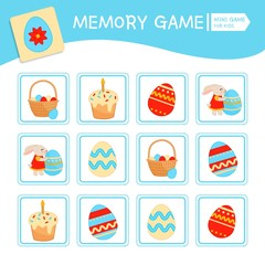 Memory game for preschool children, vector cards with Easter objects. Find two identical picture. Kids activity page for book.
