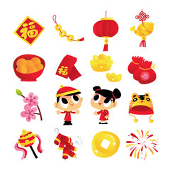 Super Cute Chinese New Year Characters Decorations Icon Set