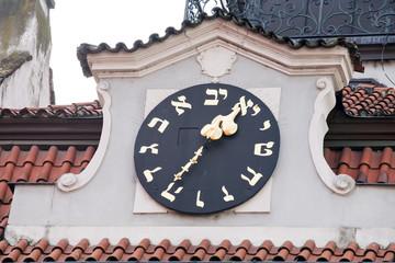 Jewish watch of Prague