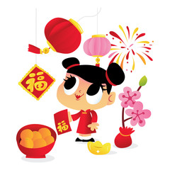 Super Cute Cartoon Happy Chinese New Year Girl