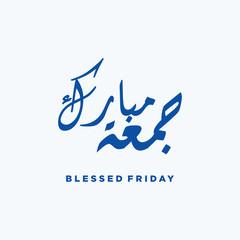 jumma mubarak calligraphy design vector in blue color