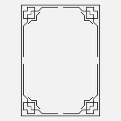 vector image, decorative ornamental frame