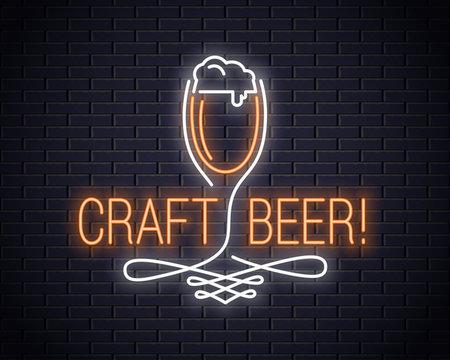Beer glass neon sign. Craft beer neon logo on wall