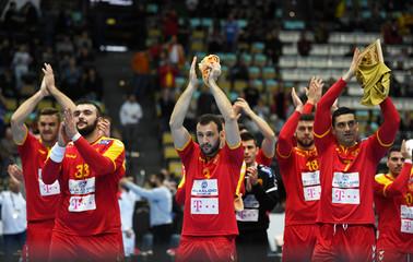 IHF Handball World Championship - Germany & Denmark 2019 - Group B - Macedonia v Bahrain
