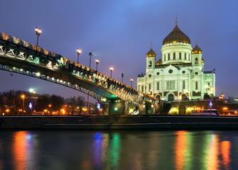 Patriarshy Bridge at the night. Moscow