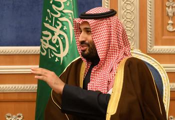 U.S. Secretary of State Mike Pompeo visits Saudi Arabia