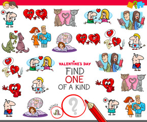 find one of a kind Valentines clip art