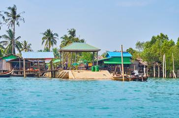 The ferry terminal of Kangyi village, Myanmar