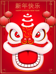 Chinese New Year postcard with traditional lion
