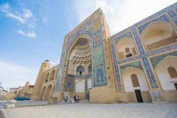 Abdulaziz Khan Madrassah, Bukhara, Uzbekistan