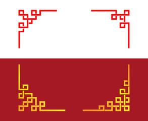 Set of Chinese line corner ornament, vector art