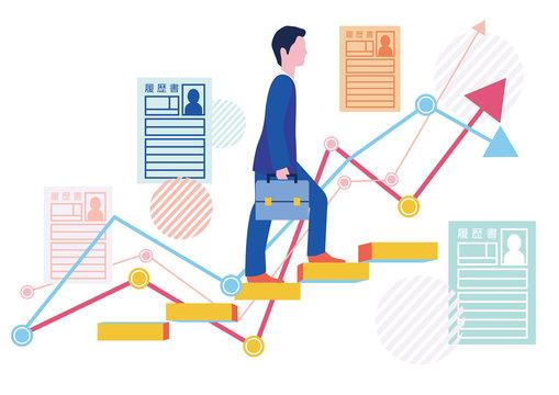 派遣社員の履歴書とステップアップグラフ-フラットデザインコンセプトイラスト