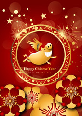 Happy chinese new year 2019  with happy and flying pig with gold  color and Zodiac sign for greetings card, flyers, invitation, posters, brochure, banners, calendar. - Vector Background