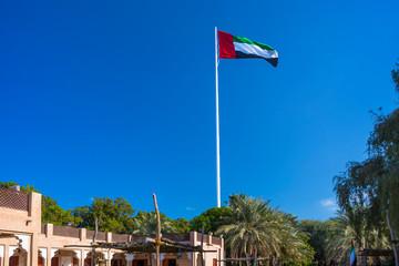 A United Arab Emirates flag