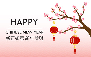 Happy Chinese New Year poster design on pink  background