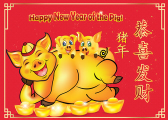 Happy Chinese New Year of the earth Pig 2019  - red greeting card with text in English and Chinese. Text translation: Congratulations and get rich! Year of the Boar. Print colors used