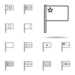 China icon. flags icons universal set for web and mobile