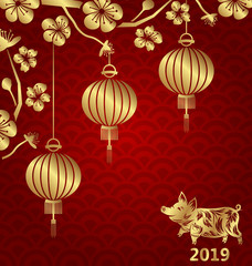 Happy Oriental Card for Chinese New Year 2019, Lanterns, Sakura Blossom Flowers and Golden Pig