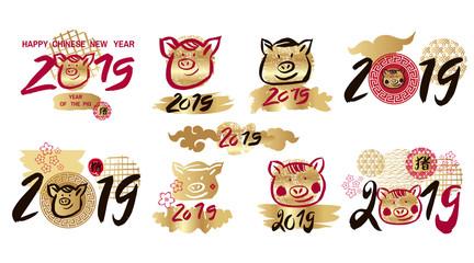 2019 pig27