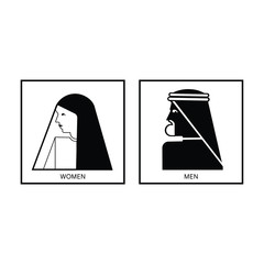 Arab men and woman restroom sign, W.C. - icons