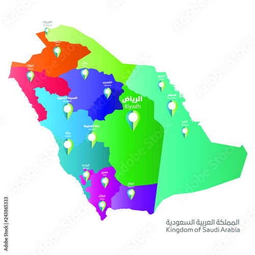 Saudi Arabia map with cities name in Arabic and location ...
