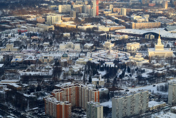 Beautiful winter photo of Moscow panorama with landmarks