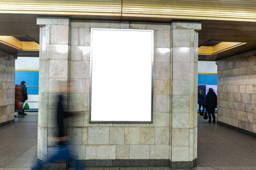 vertical poster. outdoor advertising in the evening. In the underground