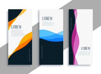 stylish wavy vertical banners template