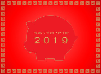 Happy Chinese new year 2019. The year of the pig.