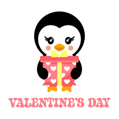 valentines day cartoon penguin with lovely present and text