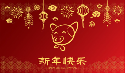 2019 Happy chinese new year; Pig; symbol 2019 New Year. Vector illustration