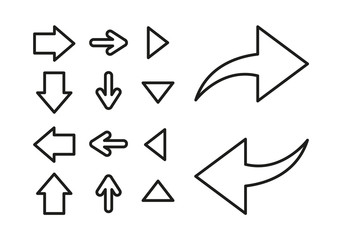 Set of outline arrows. Right, left, down and up arrows on white background. Isolated vector illustration.