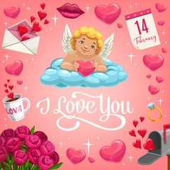 Cupid with heart on cloud. Valentines Day card